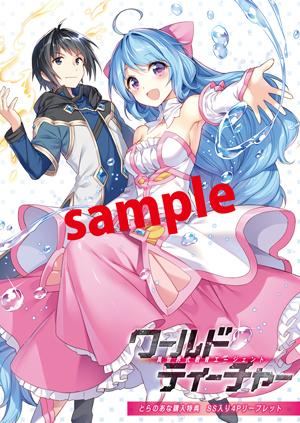 とら_sample