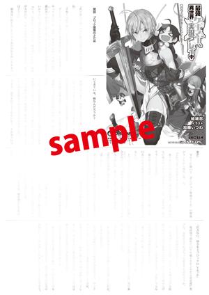 ゲマ_sample