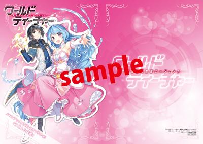 メロン_sample